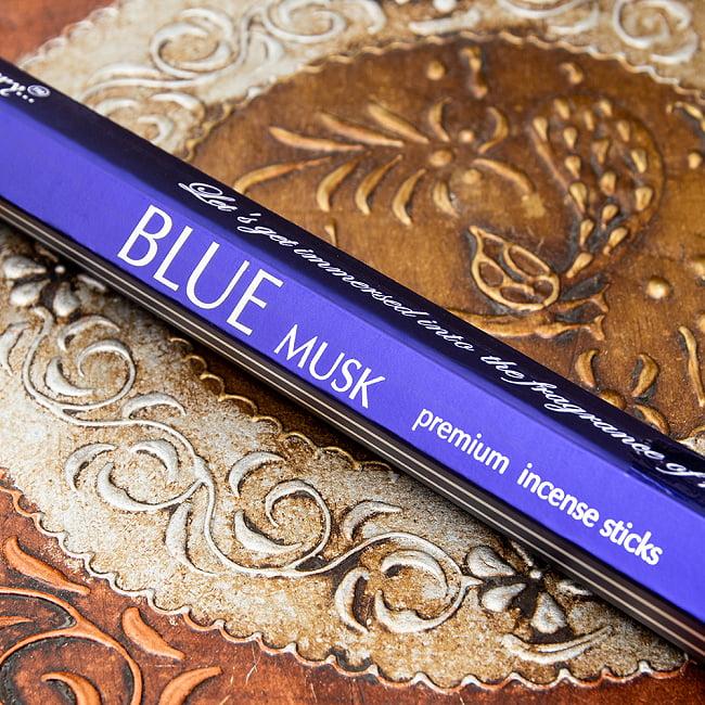 【Karnataka Fragrance】ブルームスク香 Blue Musk 2 - パッケージ写真です