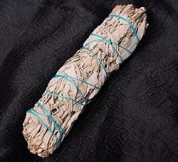 カリフォルニア ホワイトセージ 無農薬 ワンド バンドル スティック [16.5cm  45g程度]スマッジング 浄化の商品写真