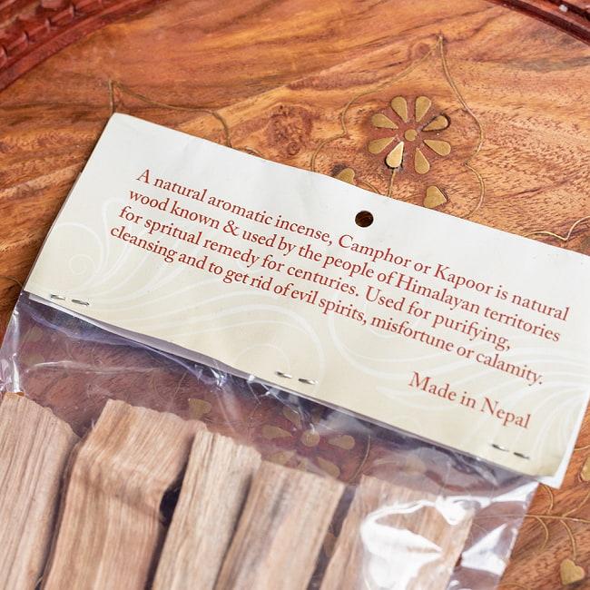 ヒンドゥー教の儀式で用いられる 樟脳の原木スティックタイプ Camphor(Kapoor) 香木 お香【約50g程度】 9 - パッケージ裏面です