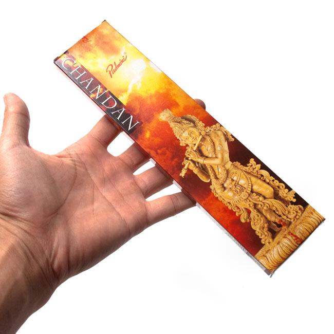パドミニ チャンダン - PADMINI  CHANDANの写真4 - パッケージを手に持ってみました