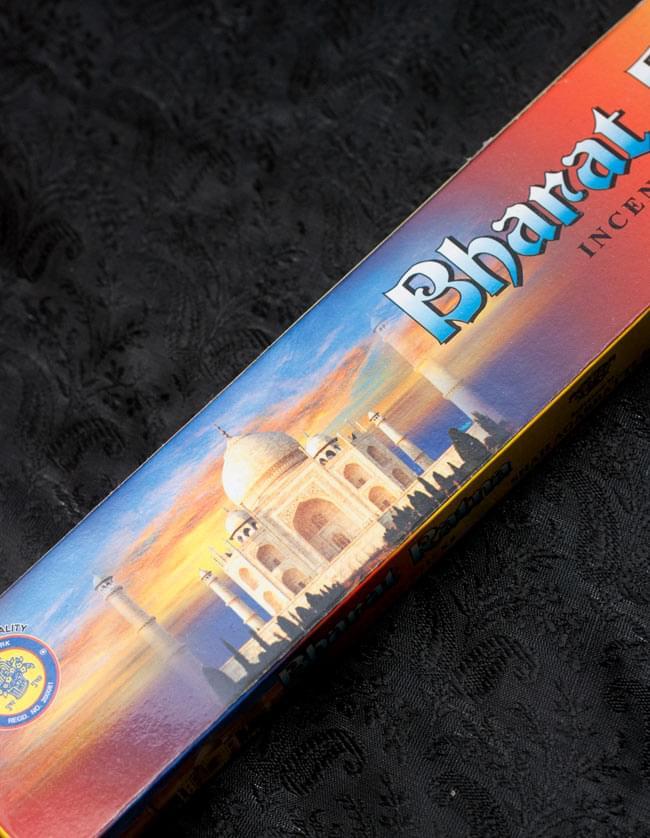 インドの宝石 Bharat Ratnaの写真3 - パッケージの写真です