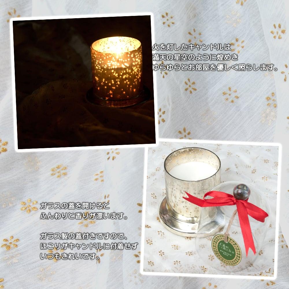 【自由に選べる3個セット】銀色のガラスボウル・キャンドルの説明画像