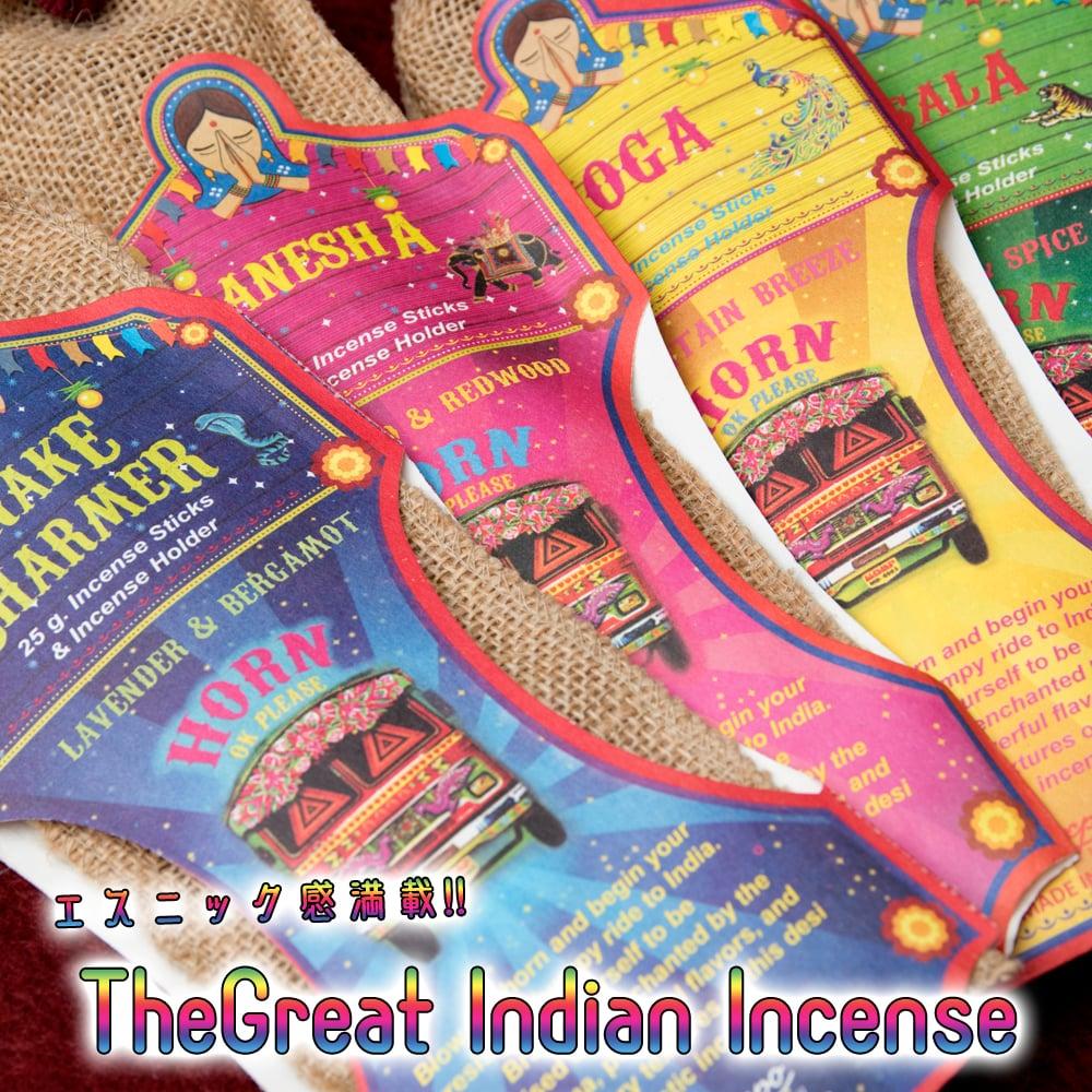 【自由に選べる8個セット】Great Indian Incenseの説明画像
