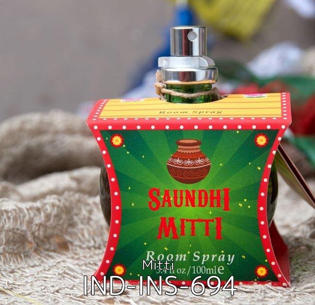 【自由に選べる4個セット】インドなデザインのルームスプレー 2 - インドなデザインのルームスプレー - The Great Indian Caravan - Saudhi Mitti(IND-INS-694)の写真です