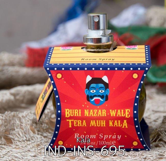 【自由に選べる4個セット】インドなデザインのルームスプレー 3 - インドなデザインのルームスプレー - The Great Indian Caravan - Buri Nazar Wale Tera Muh Kala(IND-INS-695)の写真です