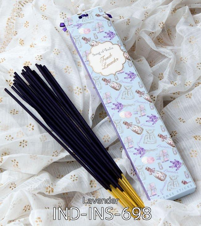 【選べる6本セット】Song of India - Little Pleasures香 2 - Song of India - Little Pleasures香 - French Lavender(IND-INS-698)の写真です