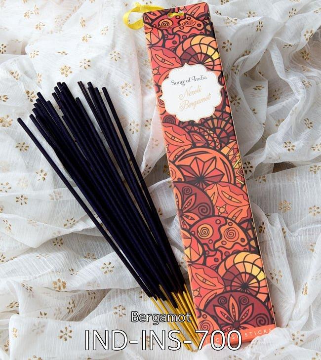 【選べる6本セット】Song of India - Little Pleasures香 4 - Song of India - Little Pleasures香 - Neroli Bergamot(IND-INS-700)の写真です