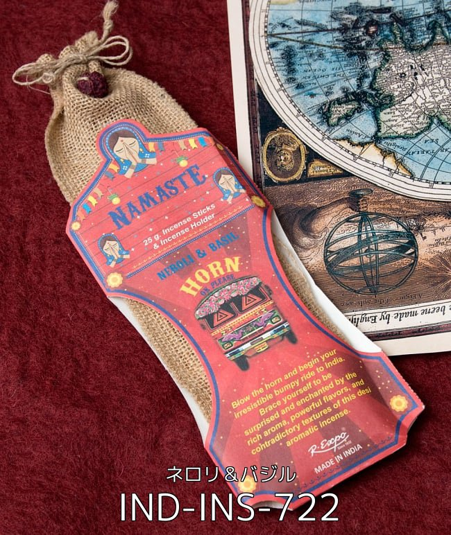 【自由に選べる8個セット】Great Indian Incense 2 - Great Indian Incense - NAMASTE - ネロリ&バジル(IND-INS-722)の写真です