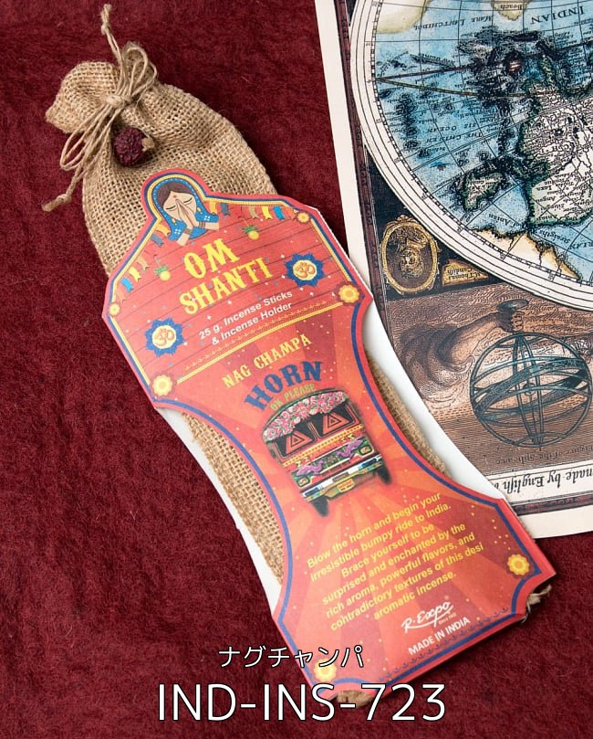 【自由に選べる8個セット】Great Indian Incense 3 - Great Indian Incense - OM SHANTI - ナグチャンパ(IND-INS-723)の写真です