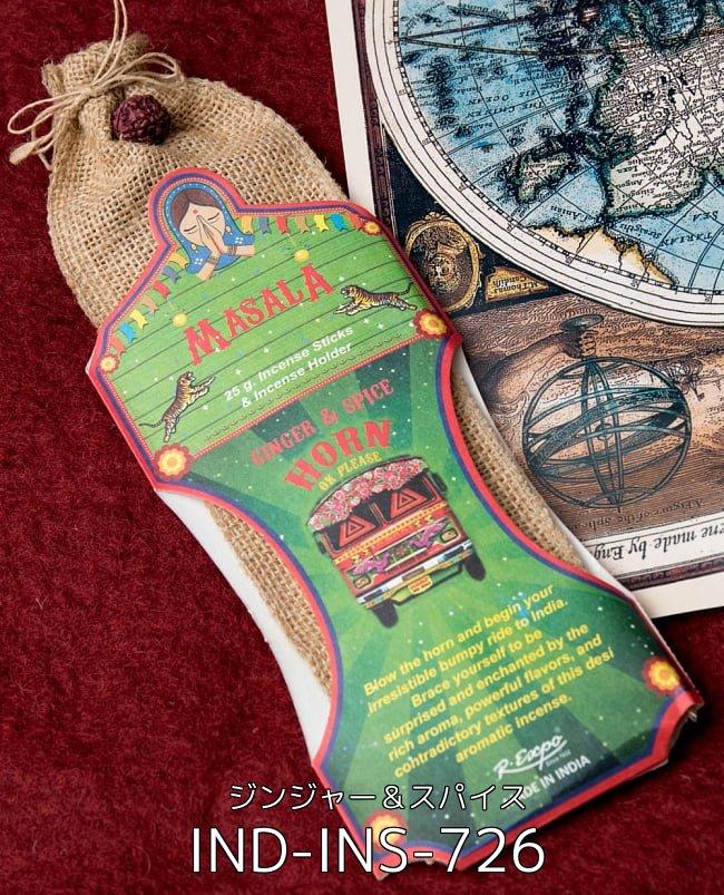 【自由に選べる8個セット】Great Indian Incense 6 - Great Indian Incense - MASALA - ジンジャー&スパイス(IND-INS-726)の写真です