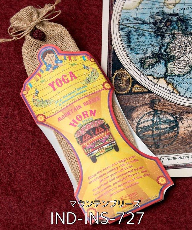 【自由に選べる8個セット】Great Indian Incense 7 - Great Indian Incense - YOGA - マウンテンブリーズ(IND-INS-727)の写真です