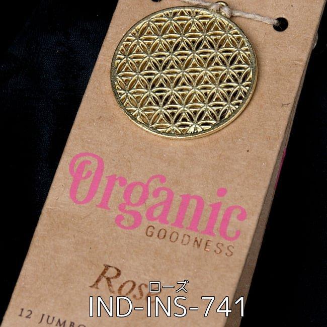 【自由に選べる3個セット】お香立つきオーガニックコーン香ギフトセット 13 - お香立つきオーガニックコーン香ギフトセット - ローズ(IND-INS-741)の写真です