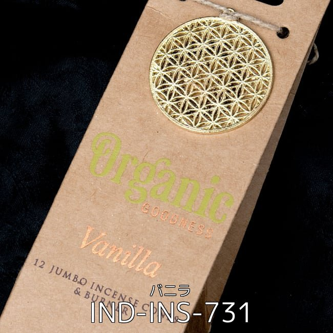 【自由に選べる3個セット】お香立つきオーガニックコーン香ギフトセット 3 - お香立つきオーガニックコーン香ギフトセット - バニラ(IND-INS-731)の写真です