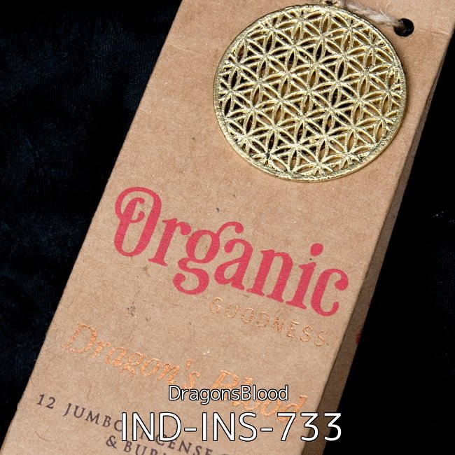 【自由に選べる3個セット】お香立つきオーガニックコーン香ギフトセット 5 - お香立つきオーガニックコーン香ギフトセット - DragonsBlood(IND-INS-733)の写真です