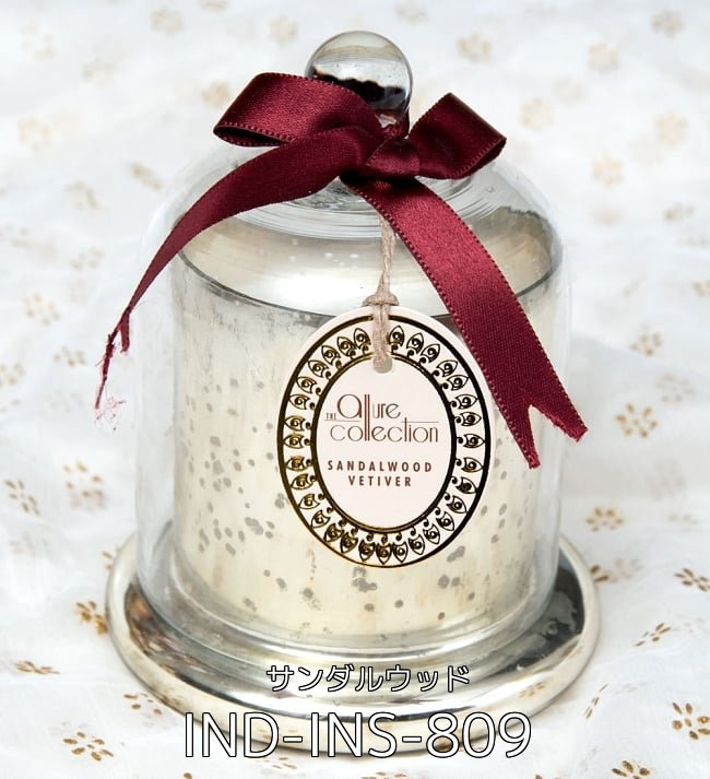 【自由に選べる3個セット】銀色のガラスボウル・キャンドル 7 - 銀色のガラスボウル・キャンドル - サンダルウッド(IND-INS-809)の写真です