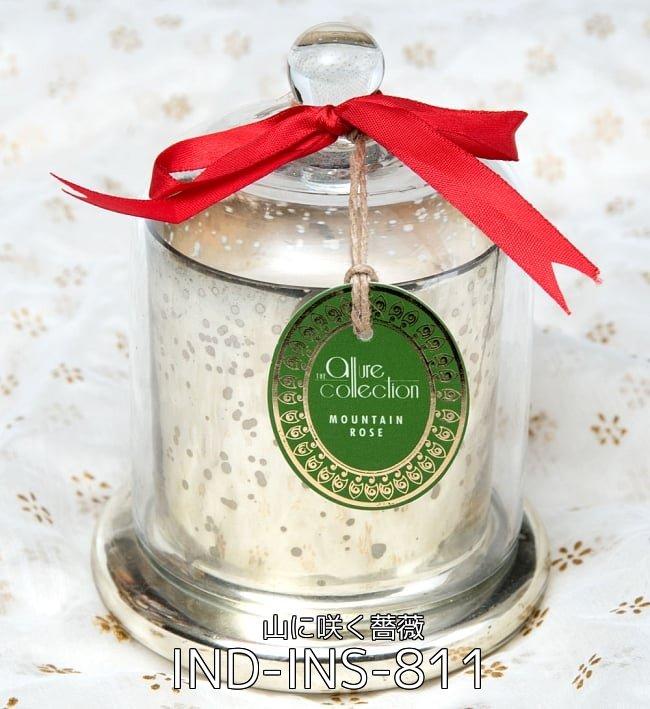 【自由に選べる3個セット】銀色のガラスボウル・キャンドル 9 - 銀色のガラスボウル・キャンドル - 山に咲く薔薇(IND-INS-811)の写真です
