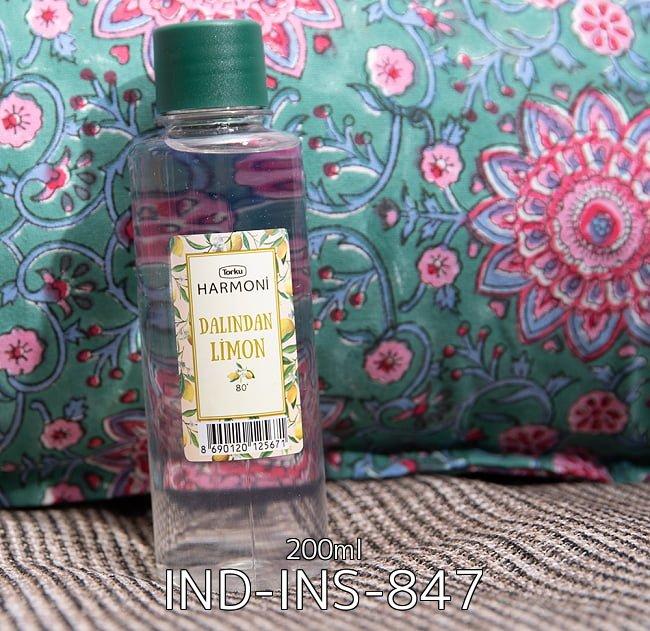 【6個セット・送料無料】レモン風味の消毒用アルコール - コロンヤ - DALINDAN LIMON - 200ml 2 - レモン風味の消毒用アルコール - コロンヤ - DALINDAN LIMON - 200ml(IND-INS-847)の写真です