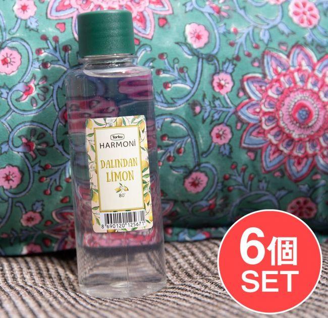 【6個セット・送料無料】レモン風味の消毒用アルコール - コロンヤ - DALINDAN LIMON - 200mlの写真
