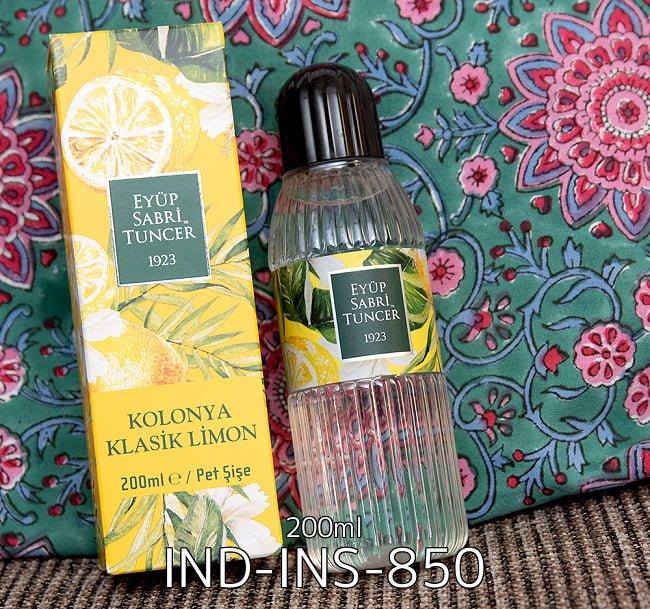 【6個セット】レモンの香りの消毒用アルコール - コロンヤ - KOLONYA KLASIK LIMON - 200ml 2 - レモンの香りの消毒用アルコール - コロンヤ - KOLONYA KLASIK LIMON - 200ml(IND-INS-850)の写真です