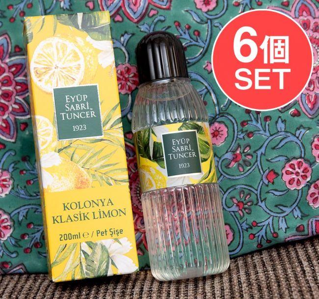 【6個セット】レモンの香りの消毒用アルコール - コロンヤ - KOLONYA KLASIK LIMON - 200mlの写真