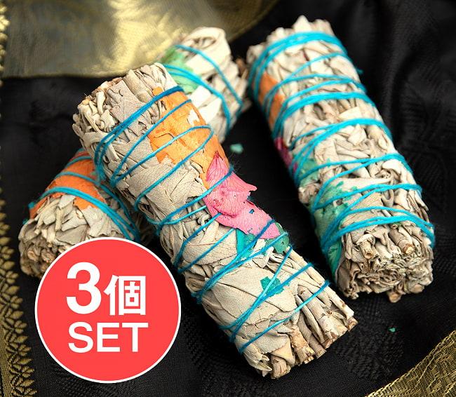 【3個セット】カリフォルニア ホワイトセージ バラのはなびら付き 無農薬 ワンド バンドル スティック [10cm  25g程度]の写真