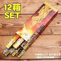 【12箱まとめ買いセット】パドミ