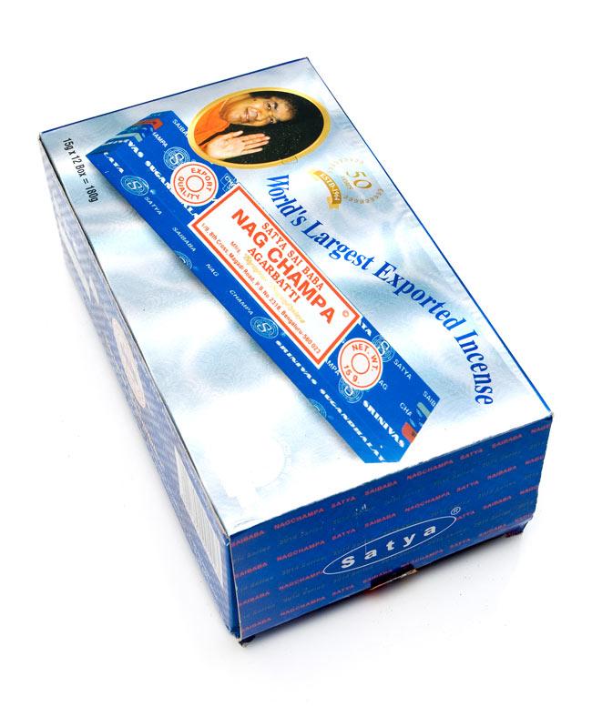 【12個まとめ買いセット】ナグチャンパ[15gタイプ] Satya Sai Baba Nag Champa Agarbattiの写真