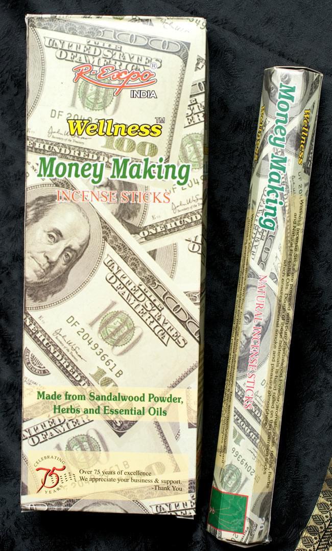 【6箱セット】Money Making香の写真