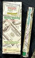 【6箱セット】Money Making香