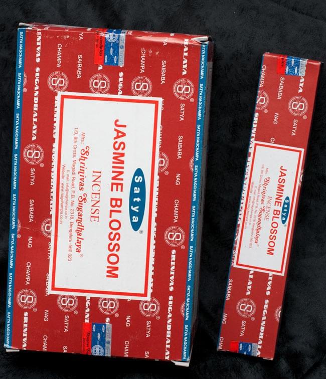 【12箱セット】ジャスミン香 Satya Jasmine Blossom Incenseの写真
