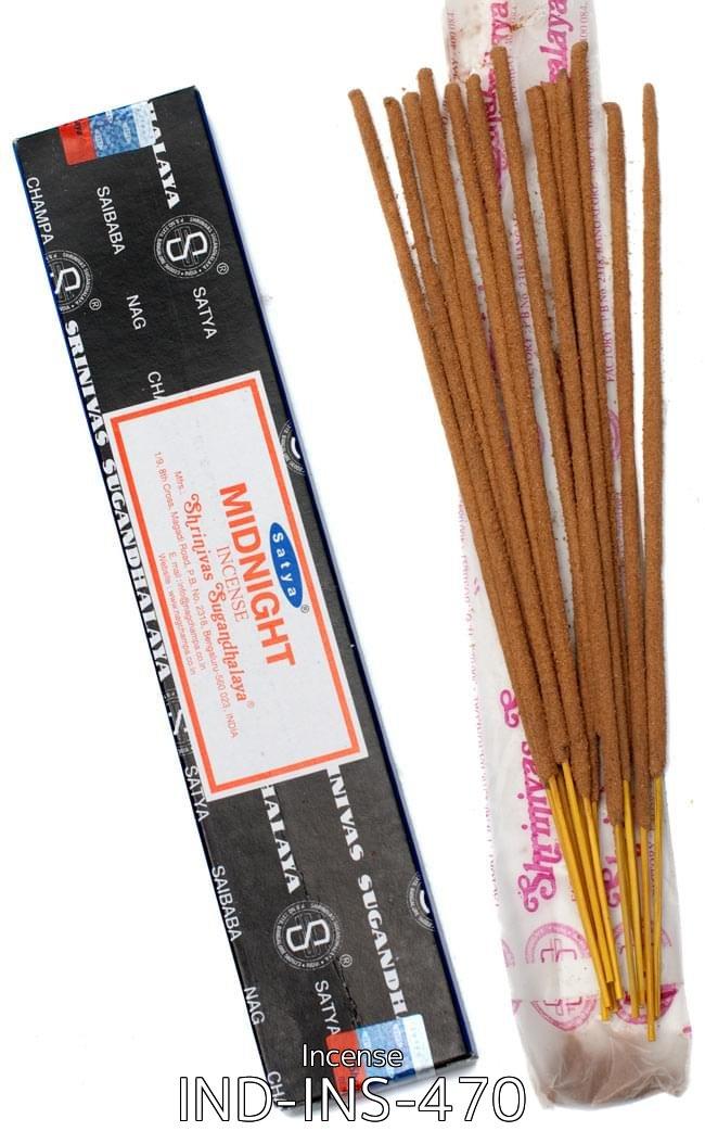 【12箱セット】ミッドナイト香 Satya Midnight Incenseの写真2 - Satya ミッドナイト香の写真です