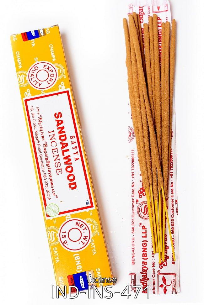 【12箱セット】Satya サンダルウッド香の写真2 - Satya サンダルウッド香の写真です