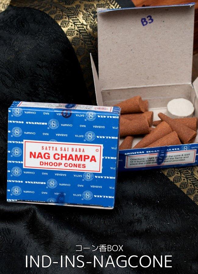 【12箱セット】Satya ナグチャンパ[コーン香BOX]の写真2 - Satya ナグチャンパ[コーン香BOX]の写真です