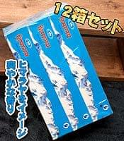 【お得!12箱セット】ヒマラヤ・