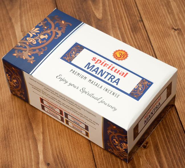 【12本セット】Spiritual Mantra香の写真2 - 12本セットはこの箱でのお届けとなる場合がございます