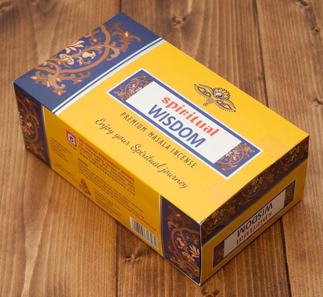 【12本セット】Spiritual Wisdom香 2 - 12本セットはこの箱でのお届けとなる場合がございます
