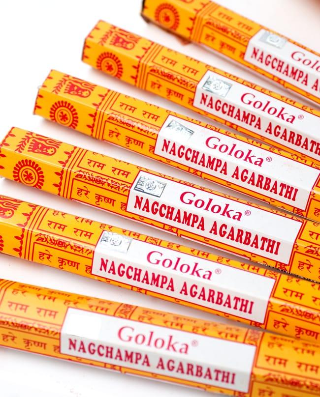 【6箱セット】Goloka Nagchampaの写真2 - Goloka Nagchampaの写真です