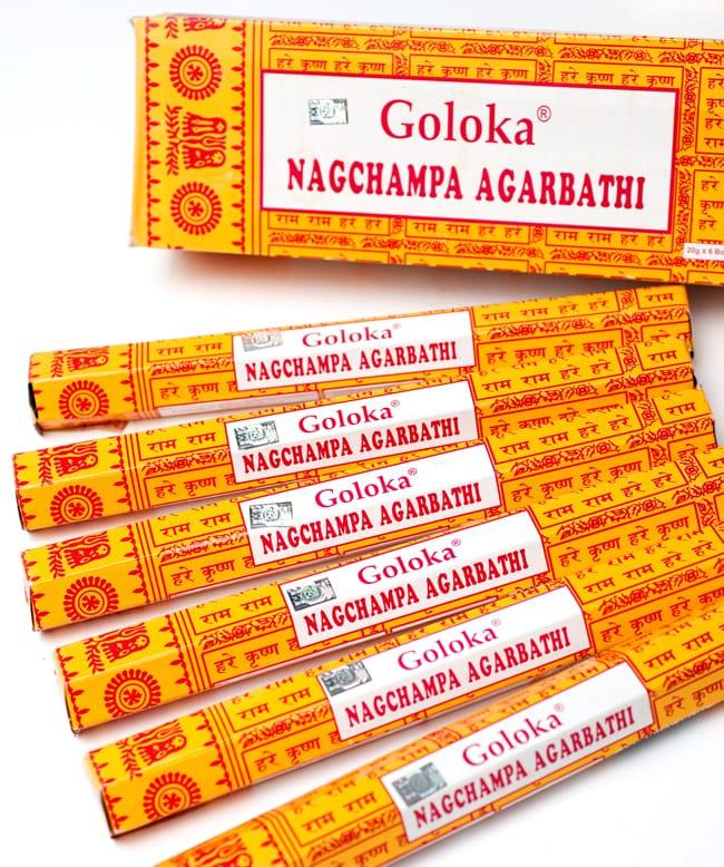 【6箱セット】Goloka Nagchampaの写真