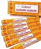 【6箱セット】Goloka Nagchampa