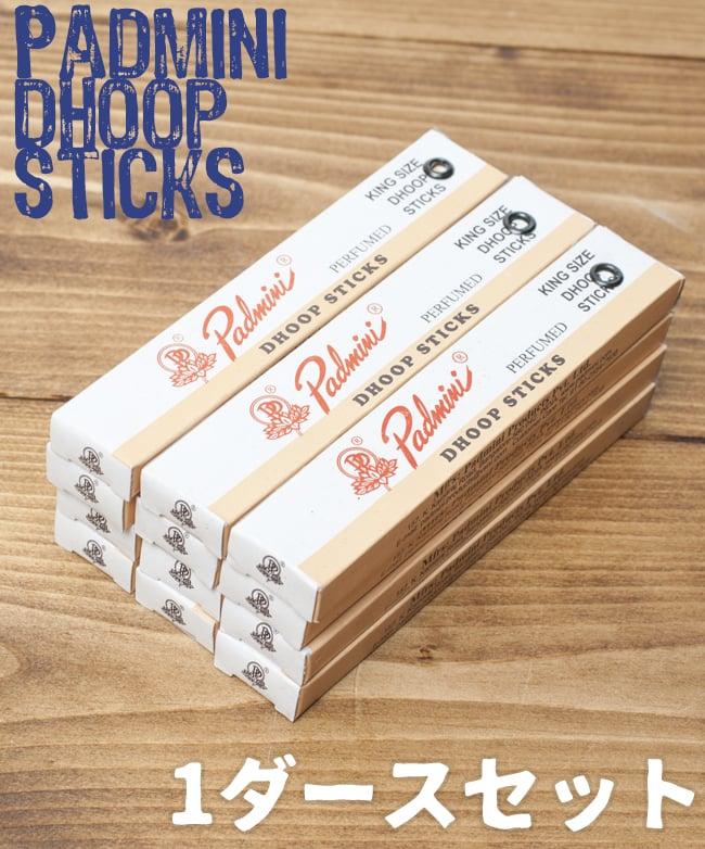 [12ケースセット]Padmini Dhoop Sticks 大の写真