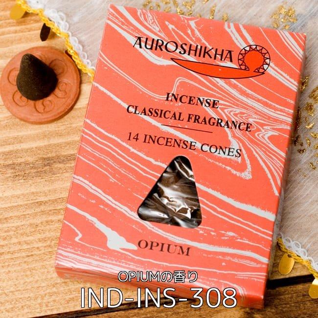 コーン香4つが自由に選べるお得なセット 3 - ティーローズ[TEAROSE]の香り-オウロシカコーン香(IND-INS-300)の写真です