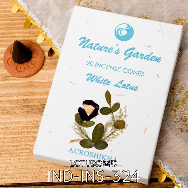 コーン香4つが自由に選べるお得なセット 6 - スーリャローズ[Surya Rose]の香り-オウロシカコーン香(IND-INS-307)の写真です