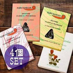 コーン香4つが自由に選べるお得なセット 1000円ポッキリ