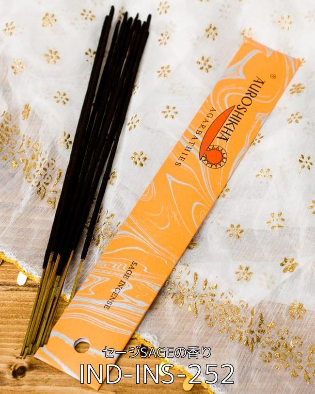 自由に選べる6種類セット オウロシカのスティック香 高品質なインドのお香 10 - オウロシカ香 - 蘭(ORCHID)の香り(IND-INS-247)の写真です