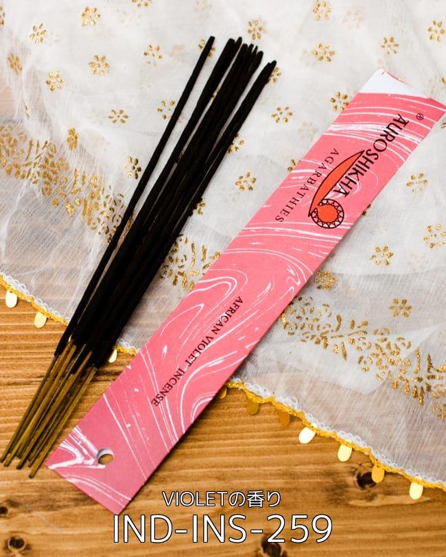 自由に選べる6種類セット オウロシカのスティック香 高品質なインドのお香 13 - オウロシカ香 - SURPRISE(IND-INS-254)の写真です