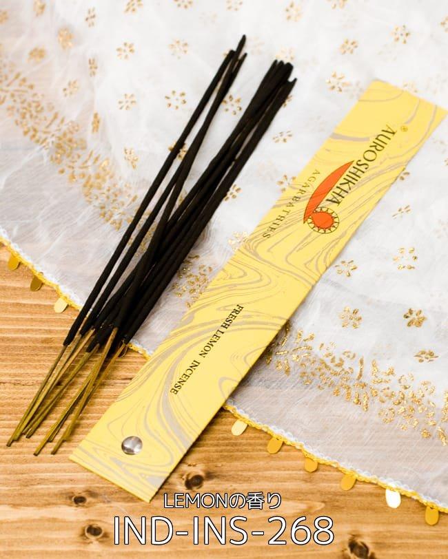 自由に選べる6種類セット オウロシカのスティック香 高品質なインドのお香 15 - オウロシカ香 - スパイス(SPICE)の香り(IND-INS-257)の写真です