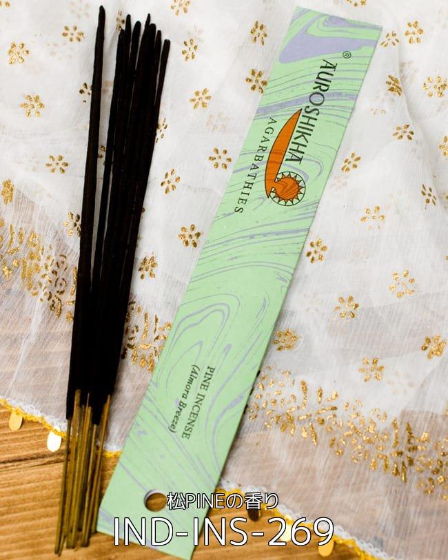 自由に選べる6種類セット オウロシカのスティック香 高品質なインドのお香 16 - オウロシカ香 - 沈香(PRECIOUS AGARWOOD)の香り(IND-INS-258)の写真です