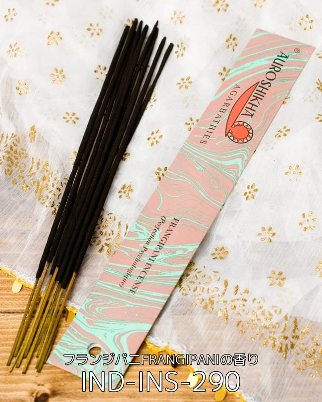 自由に選べる6種類セット オウロシカのスティック香 高品質なインドのお香 25 - オウロシカ香 - ティーローズ(TEAROSE)の香り(IND-INS-275)の写真です