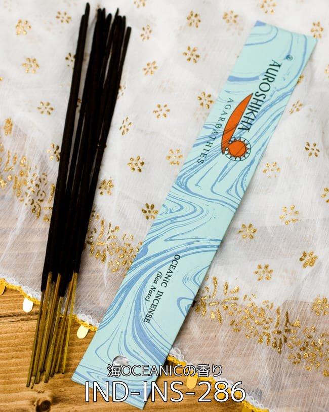 自由に選べる6種類セット オウロシカのスティック香 高品質なインドのお香 29 - オウロシカ香 - 海(OCEANIC)の香り(IND-INS-286)の写真です