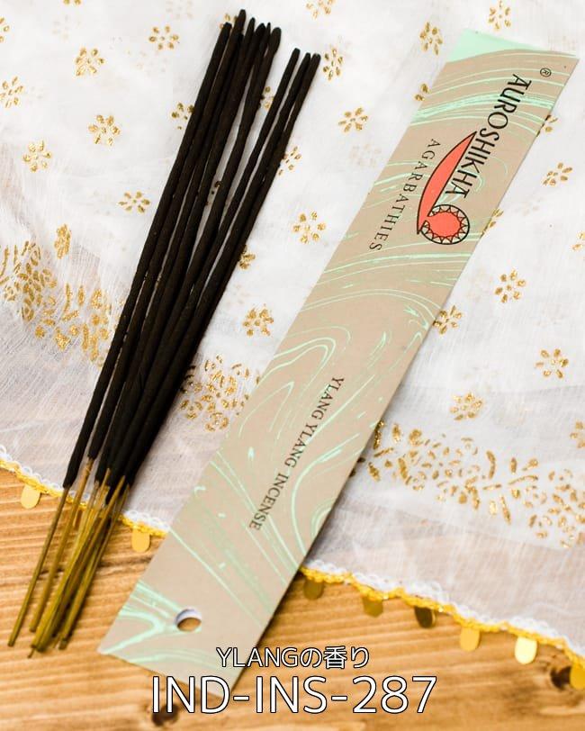 自由に選べる6種類セット オウロシカのスティック香 高品質なインドのお香 30 - オウロシカ香 - イランイラン(YLANG YLANG)の香り(IND-INS-287)の写真です